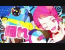 ダンサーインザバーレスク / flower (Official Video)