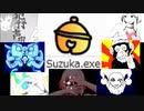 【GUMI】Suzuka鎮魂歌 ~さよならFlash~ 【YMのオリジナル曲たち】