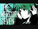The Mercury Seven/nao feat. Hatsune Miku
