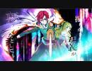 【鏡音リン・レン】Story End Knight【TaDA】