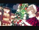 『ベリーメリークリスマス』を歌ってみた 【いすた】