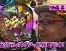 ヒロシ・ヤングアワー #399