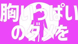 【にじさんじ人力】4曲詰め合わせ