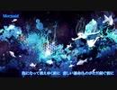 【闇音レンリ】Mermaid【オリジナル曲】