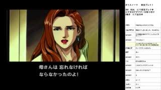 ポリスノーツ 実況プレイ part8