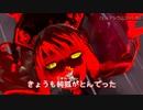 【第12回東方ニコ童祭Ex】一丁目の幻想郷【SFM、UTAU替え歌】