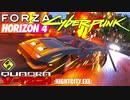 【XB1X】FH4 - Cyberpunk2077 Quadra V-TECH を報告29Y春