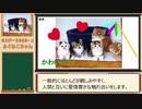 SCP【ゆっくり紹介】SCP-2558-J ふぐねこちゃん《安眠枕》