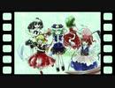 【第12回東方ニコ童祭Ex】花は幻想のままに【耳コピアレンジ?】