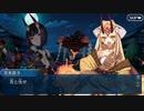 【実況】今更ながらFate/Grand Orderを初プレイする! 地獄界曼荼羅 平安京13