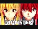 【東方MMD】小悪魔とルーミアでMONSTER