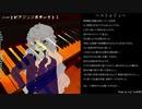 【第12回東方ニコ童祭Ex】蓬莱人形風自作曲 ユートピアンコンポザーサトネ