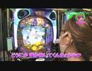 水瀬&りっきぃ☆のロックオン #272【無料サンプル】