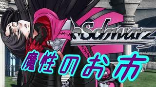 【MUGEN】チームワークで勝利を掴み取れ!白黒対抗狂中位ランセレバトル! Part49