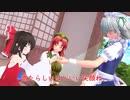 【第12回東方ニコ童祭Ex】花火が散る頃に。【後日談】