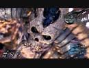 【FF7 リメイク】ジェノバ-Beat-戦 #80