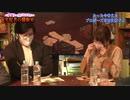 亀井有馬プレゼンツ!恋愛トークバラエティ〜実況者の懺悔室〜 ゲーム編 part.4(完)