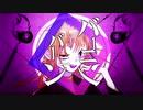 【歌ってみた】バーニンバーニン【紫煮 染グ】
