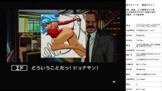 ポリスノーツ 実況プレイ part11