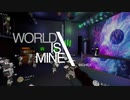 World Is Mine / ryo(supercell)feat.初音ミク (BIGHEAD REMIX)