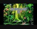 【生放送アーカイブ】『聖剣伝説2』part1 2020.12.11放送分