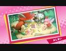 ☆【実況】カービィの大ファンが星のカービィ スターアライズを初見プレイ☆ Part37