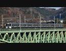 【鉄道写真】kitemitiのアルバム1@中央線鳥沢鉄橋