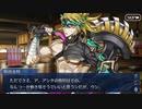 Fate/Grand Orderを実況プレイ 地獄界曼荼羅平安京編 Part10