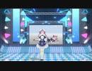 【ホロライブ】〘MMD〙湊あくあ「恋愛サーキュレーション」