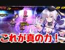 【対魔忍RPG】【自己流女教師】ミリアムのスキル2の威力を検証!(ゆっくり実況)