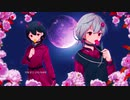Flowering [hans.&Fraymar&Red Bag Remix]/Cover by アイラ