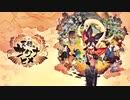 【鏡音リン】 ヤナト田植唄・巫 ―かみなぎ― 【カバー】 サビのみ