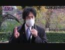 大和氏 『TBSはハングルが出来ないと出世できない反日メディア!』令和二年ファイナル街頭演説活動in靖国神社前 令和2年12月13日