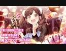 アイドルマスターシャイニーカラーズ【シャニマス】実況プレイpart360【限定ガシャ】