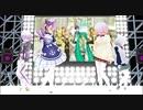 【MMD】懐かしいシリーズ  空耳【きしめん】でニコニコ動画に歴史を刻んだ名曲[true my heart]