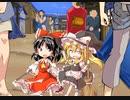 【東方二次創作】人里パニック!アリスの人形騒動・中編【れいけね動画】