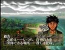 【実況】るろうに剣心―明治剣客浪漫譚―十勇士陰謀編 part57