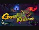 !-Gunfire Reborn //07