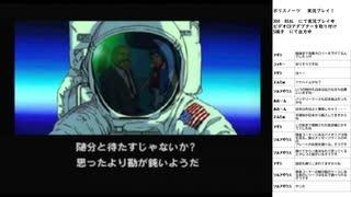 ポリスノーツ 実況プレイ part12