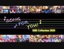 【ミリシタ】SONG FOR YOU! 楽曲SSR Collection 2020【ソロMV】