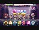 【リステップ】Lumiere EXPERT フルコンボ(AP)(Re:ステージ!プリズムステップ/トロワアンジュ)