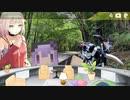 【車載】SUNNYDAYDRIVER RABBIT part48【VOICEROID & CeVIO 劇場】