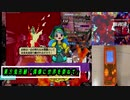東方鬼形獣BGM「偶像に世界を委ねて〜Idoratrize world」8bitアレンジをゲームボーイで演奏【東方アレンジ】