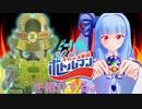 ビーダー葵のボトルマンを紹介するよ!EX3:ギョクロック