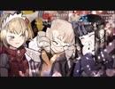 【熟肉】【COOKIE☆声剧】魔理沙与爱丽丝的自我矛盾☆【転載】