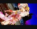 MMD【magnet】Tda式 重音テト 亞北ネル kimono style【Ray】【N3】
