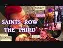 Saints Row : The Third ☆ミッション5 - パーティータイム