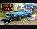 【XB1X】FH4 - Ford Mustang BOSS 302 - シティスリッカー29Y秋