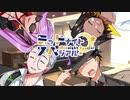 【ゆっくりTRPG】ミッドナイト・スペシアル2nd ~第零話【サタスペ】