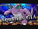 Aquarius G1A